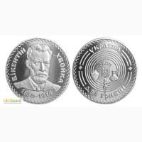 Монета 2 гривны 2000 Украина - Викентий Хвойка