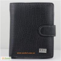 Мужской кожаный кошелек (портмоне) вертикальный CSC