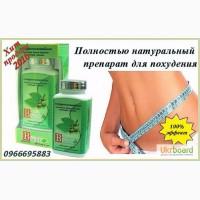 Эффективный препарат для похудения БИФИТ