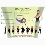 Бриджи до колен для фитнеса Revolution Slim