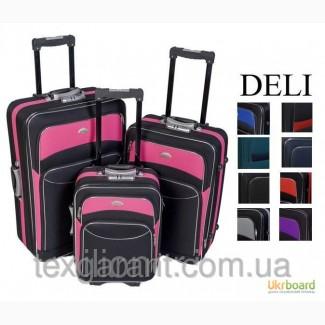 Чемодан сумка Deli 101 набор 3 штуки