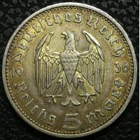 Германия 5 марок 1936 год СЕРЕБРО 900, СОСТОЯНИЕ!!!!!! ТРЕТИЙ РЕЙХ