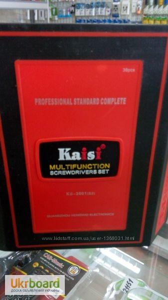 Большой набор универсальных оригинальных отверток Kaisi 3801 профессиональный инструмент