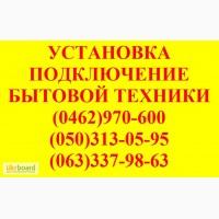 Установка и монтаж вытяжек в Чернигове