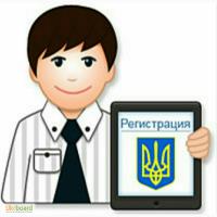 Смена директора (руководителя) Бровары, Киев, Броварской район