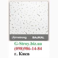 Плита Байкал BAJKAL 600*600*12|подвесной потолок Armstrong