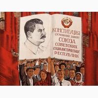 Почему появилось СНГ вместо СССР? Почему не замечается незаконность подобного?