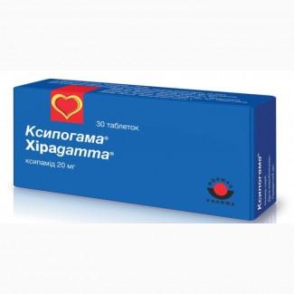 Ксипогамма 20 мг в Москве