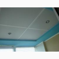 Продам алюминиевый потолок 600х600 пр-во Италия 30м.кв