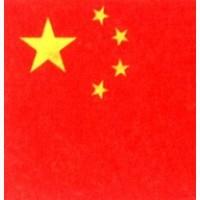 Занятия китайским языком в Донецке