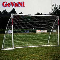 Сітки для футбольних воріт «Капрон Антимороз»