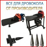 Колун для дров Садок-3, 0 кВт 220 В Дровокол Конус