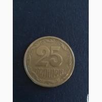 Продам монету України 25 коп.#039;92-#039;94 рр.ціна 3 грн./шт