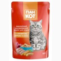 Вологий корм для котів ТМ Пан Кот