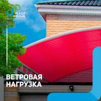 Поликарбонат сотовый и монолитный Киев-Харьков