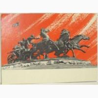 Продам открытку СССР, Легендарная тачанка, 1968