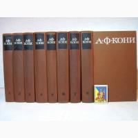Кони А. Собрание сочинений в 8 томах 1966 Выдающ судебный деятель ученый-юрист, судебные ре