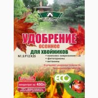 Альянсед удобрение для хвойников осень 300 г