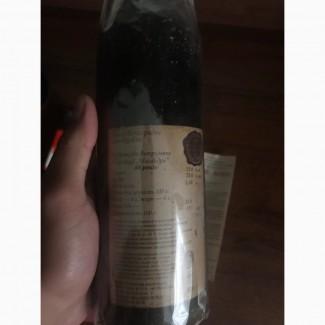 Коллекционное вино «МАССАНДРА» 1967 года