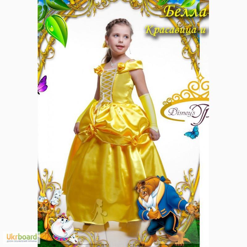 Карнавальные костюмы на прокат, детские платья прокат и ... - photo#18