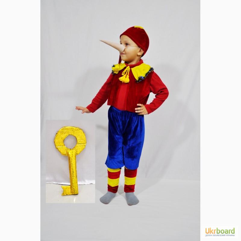 Карнавальные костюмы на прокат, детские платья прокат и ... - photo#26