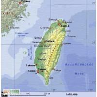 Карго-доставка с Тайваня