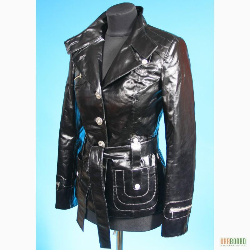 Кожаную Куртку Купить
