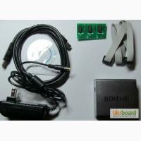 Программатор BDM100 V1255