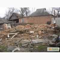 Демонтаж (частных домов, пристроек, сараев и т.д.)