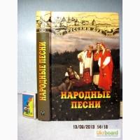 Панкеев Иван. Народные песни. Русский дух. 11 тыс.экз
