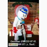 Доставка цветов, подарков, Снеговик-почтовик, ростовая кукла Снеговик