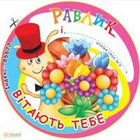 Які дитячі журнали є в Україні Равлик