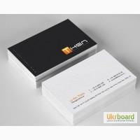 Печать визиток 225грн/1000шт, бумага 350гр. Печать за 1 сутки