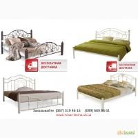 Двуспальные недорогие кровати. Звони