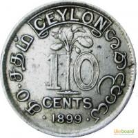 Цейлон 10 центов 1899г. Серебро!!! ОТЛИЧНОЕ СОСТОЯНИЕ