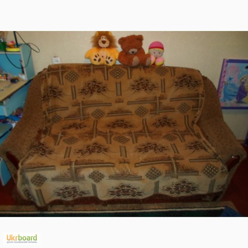 продам диван бу купить диван кривой рог Ukrboard