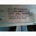 Звукоусилительная модульная система ЕМС/1000 Респром