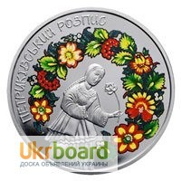 Монета Украины Петриковская роспись