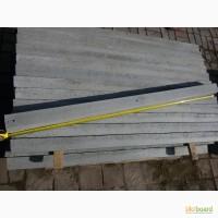 Столб для перемычек 1, 50 м
