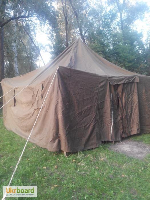 Фото 10. Палатка брезентовая