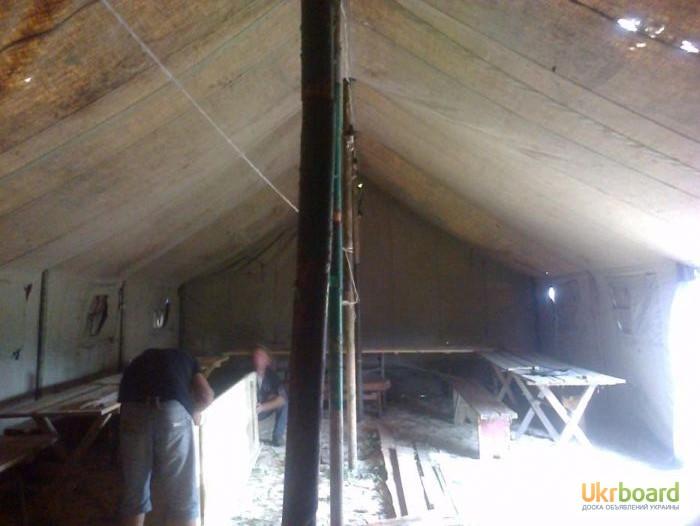 Фото 11. Палатка брезентовая