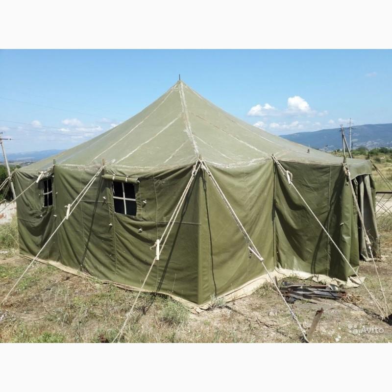 Фото 16. Палатка брезентовая