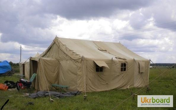 Фото 3. Палатка брезентовая