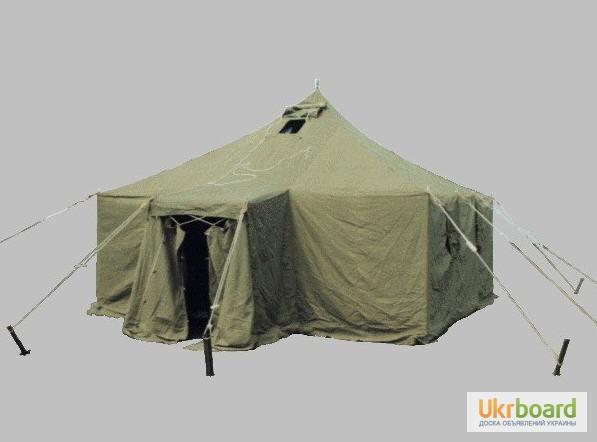 Фото 4. Палатка брезентовая