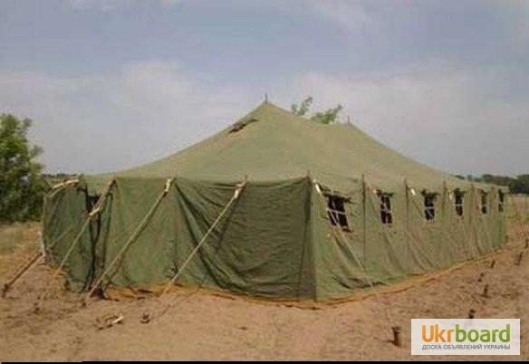 Фото 5. Палатка брезентовая