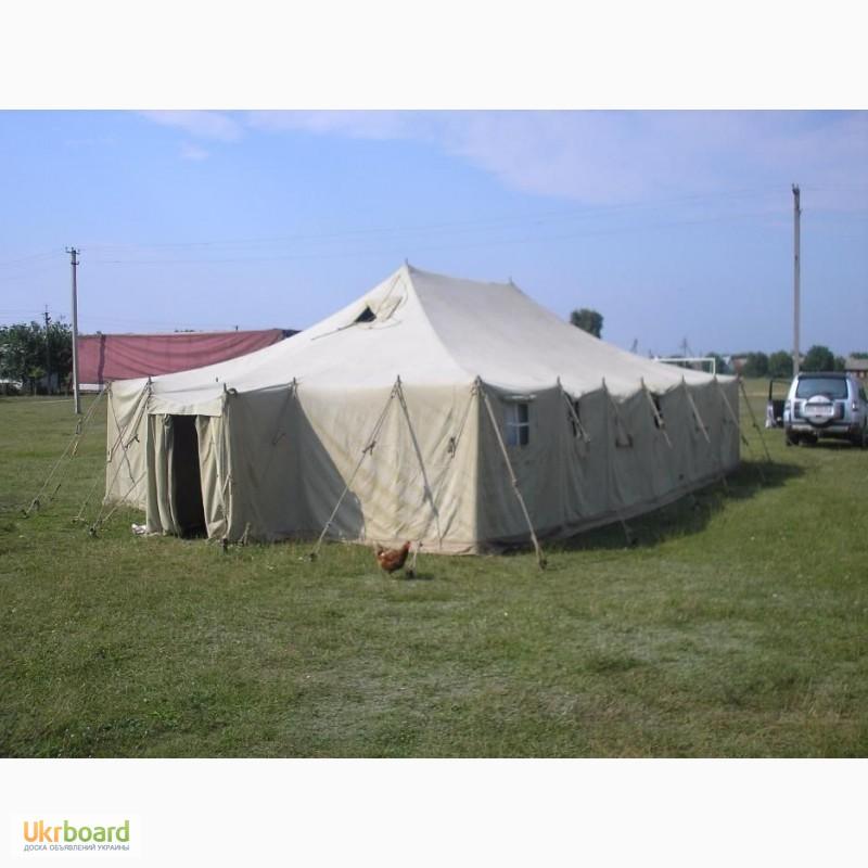 Фото 7. Палатка брезентовая