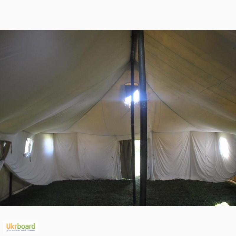 Фото 8. Палатка брезентовая