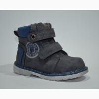 Демисезонные ботинки для мальчиков JONG GOLF арт.A559-2 grey с 22-27 р