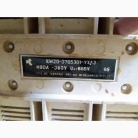 Продам контактора КМ 20-37