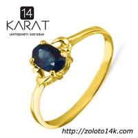 Золотое кольцо с сапфиром 0, 60 карат 17 мм. Желтое золото. НОВОЕ (Код: 14996)